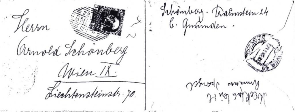 16535 envelope